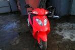 Мотоцикл Скутер LIFAN 150T
