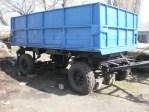 2ПТС 5 тракторный