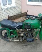 Мотоцикл Классик Мт11