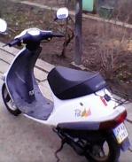 Мотоцикл Скутер хонда пал