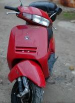 Мотоцикл Скутер HONDA Lead