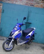 Мотоцикл Скутер Navigator Grand Brix