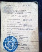 Мотоцикл Роллер Продам МОТО МОТОРОЛЛЕР  Дельта Дефиант