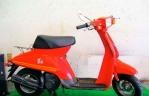 Мотоцикл Скутер Suzuki