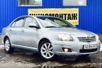 Toyota Avensis EXCLUSIVE