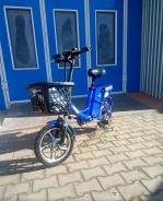 Мотоцикл Скутер skaymoto junior