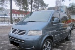 Volkswagen Multivan 4x4 Highline