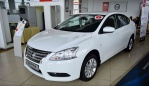 Nissan Sentra Elegance Plus Connect