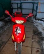 Мотоцикл Скутер Navigator