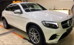 Mercedes GLC-Class Coupe AMG