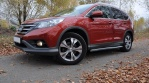 Honda CR-V 2.2 i-DTEC AT 4WD (150 л.с.)