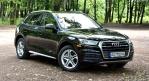 Audi Q5 2.0 TFSI S tronic quattro (249 л.с.)