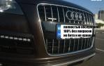 Audi Q7 3.0 TDI clean diesel tiptronic quattro (245 л.с.)