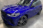 BMW X5 M 4.4 xDrive Steptronic (575 л.с.)