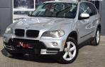BMW X5 xDrive30i AT (264 л.с.)
