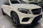 Mercedes GLE GLE 350d 9G-Tronic 4MATIC (272 л.с.)