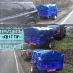 Днепр 251 Легковий причіп Дніпро-25