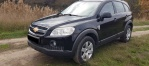 Chevrolet Captiva 2.0 DT AT 5 мест (150 л.с.)