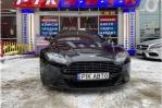 Aston Martin Vantage 5.9 S V12 AMR Sportshift III (573 л.с.)