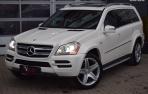 Mercedes GL GL 350 CDI BlueTEC 7G-Tronic 4MATIC (211 л.с.)