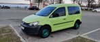 Volkswagen Caddy 2.0 TDI MT L1 (110 л.с.)