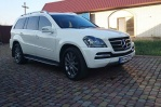 Mercedes GL GL 350 CDI BlueEFFICIENCY 7G-Tronic 4MATIC 7 мест (265 л.с.)