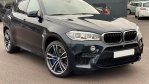 BMW X6 M 4.4 xDrive Steptronic (575 л.с.)