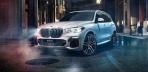 BMW X5 xDrive25d 2.0d АТ (231 л.с.)